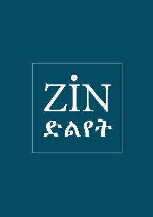 Zin_website